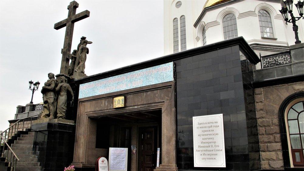 067_Храм-памятник на Крови_Царская ул,10.JPG