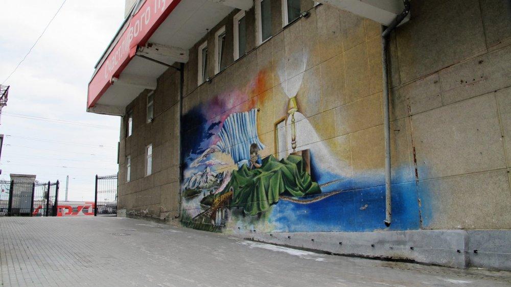 017_Фреска на стене жд вокзала.JPG