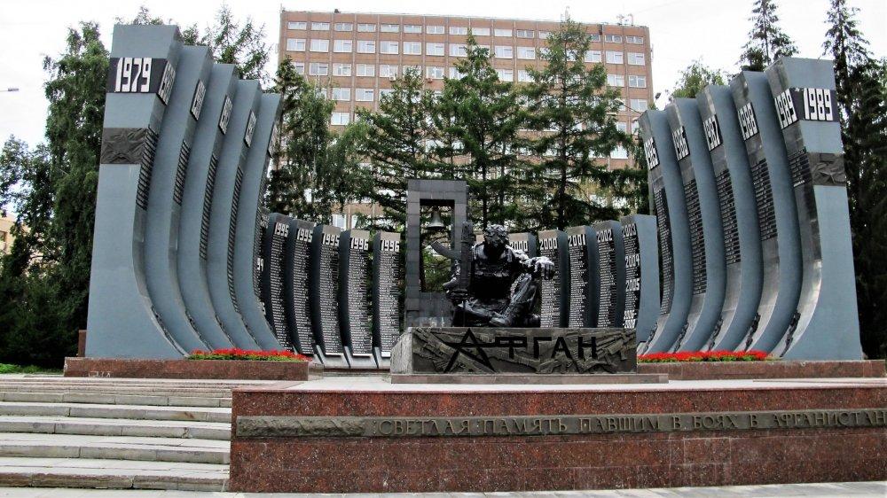 200_Памятник погибшим в афганской войне Чёрный тюльпан.JPG