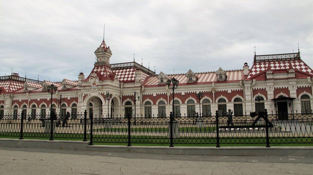 014_Музей свердловской железной дороги.JPG