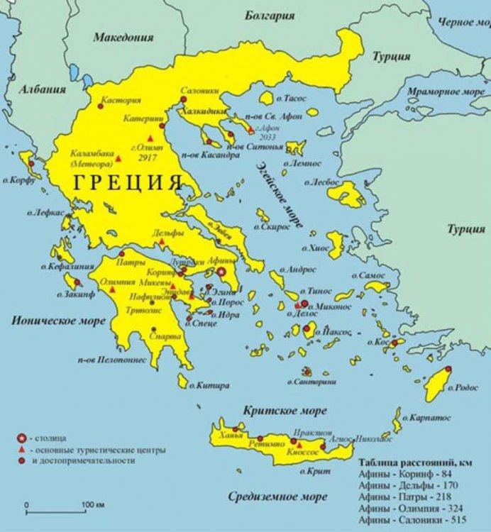 greece_karta.jpg