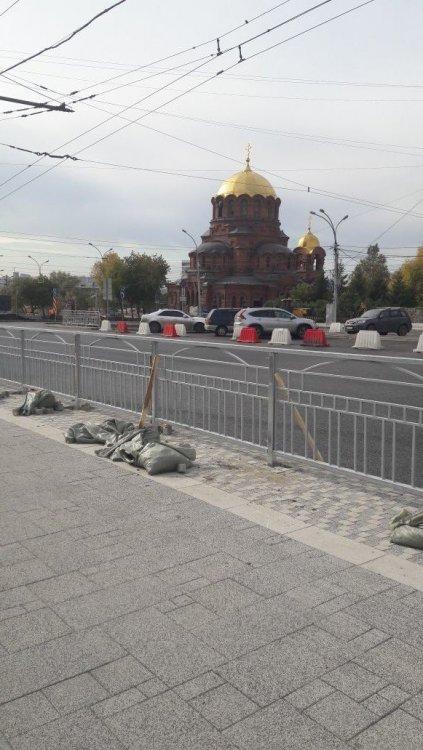 Город Новосибирск2.jpg