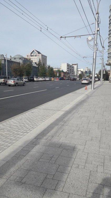 Город Новосибирск.jpg