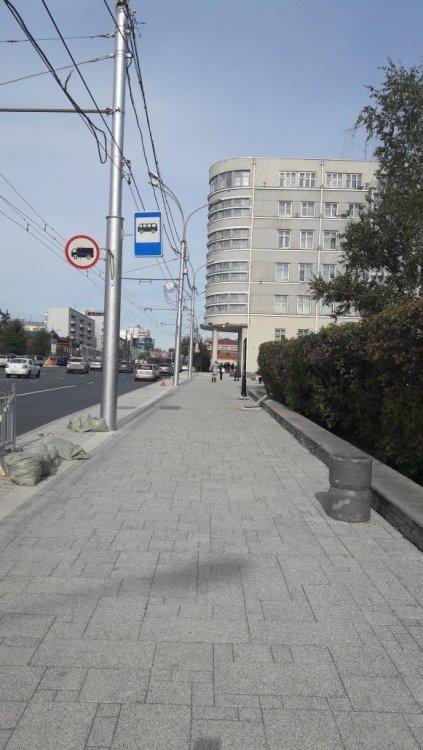 Город Новосибирск1.jpg