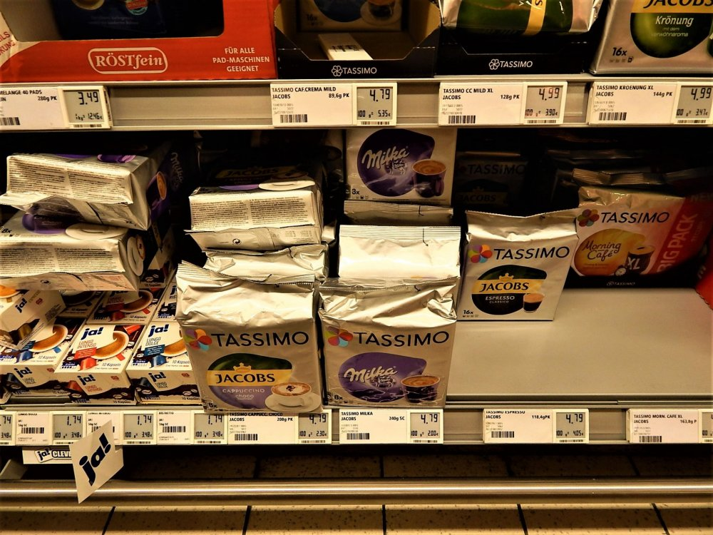 Дрезден супермаркет23.jpg