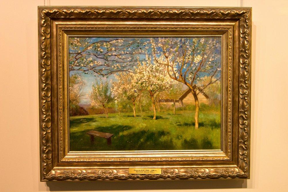 IMG_9301-1 Музей Левитана Левитан Цветущие яблони.jpg