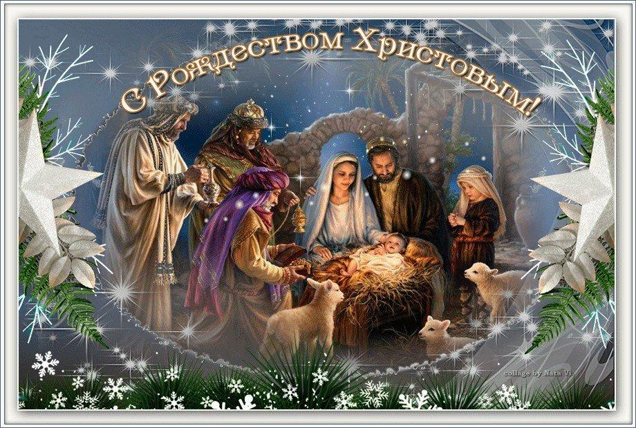 C Рождеством!.jpg