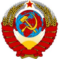Рожденная в СССР