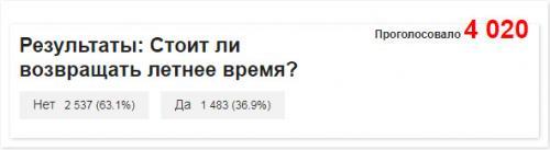 letnee-vremya.jpg