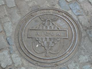 Испания 2011 641.JPG