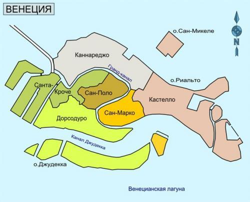 karta-rayonov-venecii-678.jpg