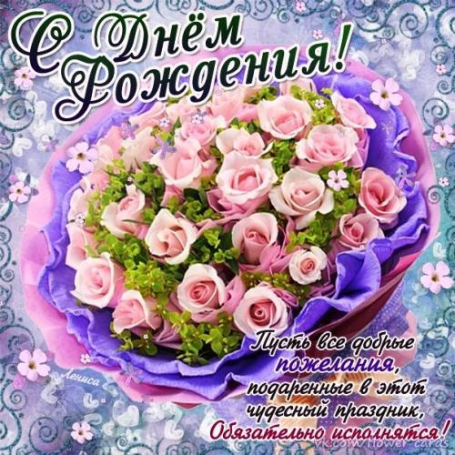 открытка.jpg