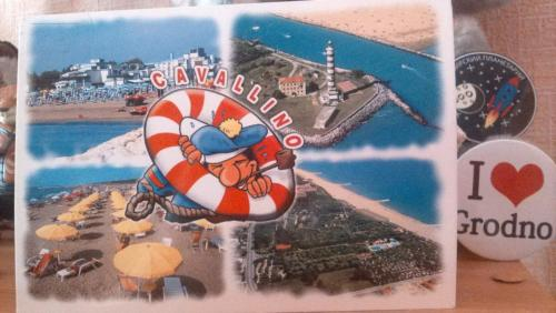 открытка 10.jpg