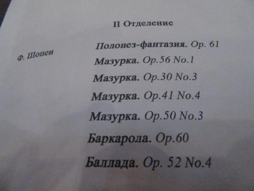 Луганский 003.JPG