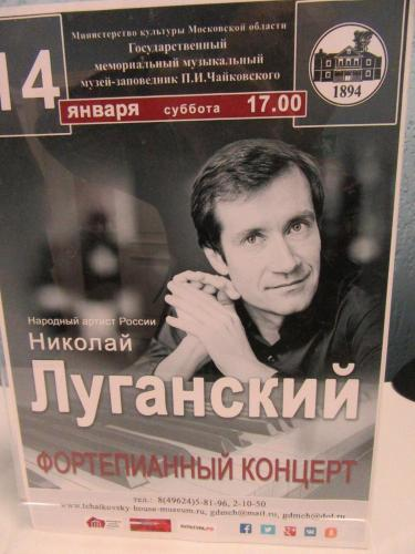 Луганский 020.JPG