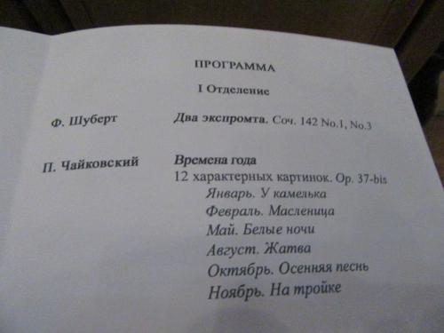 Луганский 002.JPG