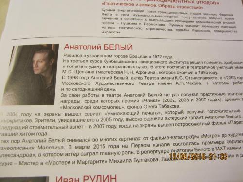 Иван Рудин 025.JPG