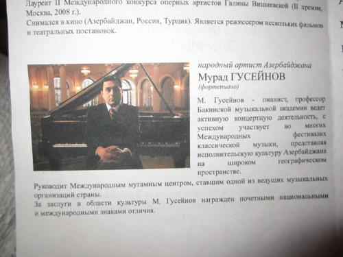 Эльчин Азизов 077.JPG