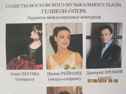 Чайковский 002.JPG