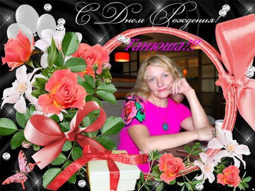 Татьяна Алексеева.jpg