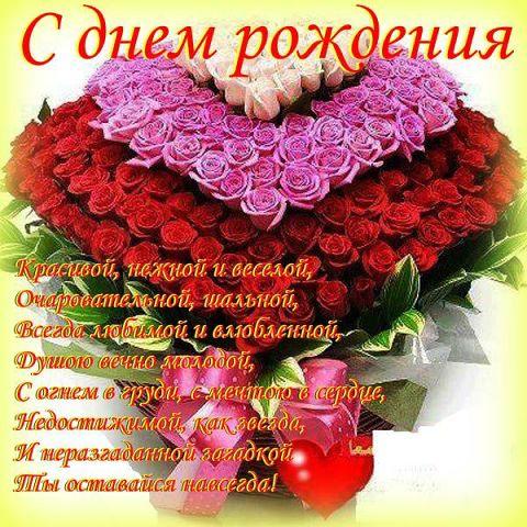 ФЛОРИСТ. РУ Hand-made подарки Подарки