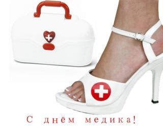 1275381512_www.chudetstvo.ru_den_medika_9.jpg