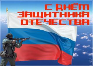 60_army_23_febrary_day_tutfon_ru_20120220_1873206082.jpg