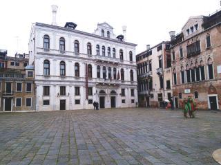 7 Венеция (53).jpg