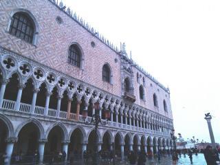 7 Венеция (44).jpg
