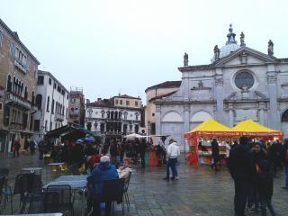 7 Венеция (54).jpg