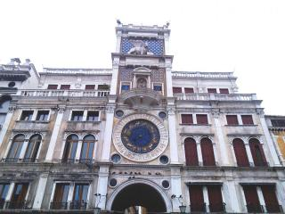 7 Венеция (47).jpg