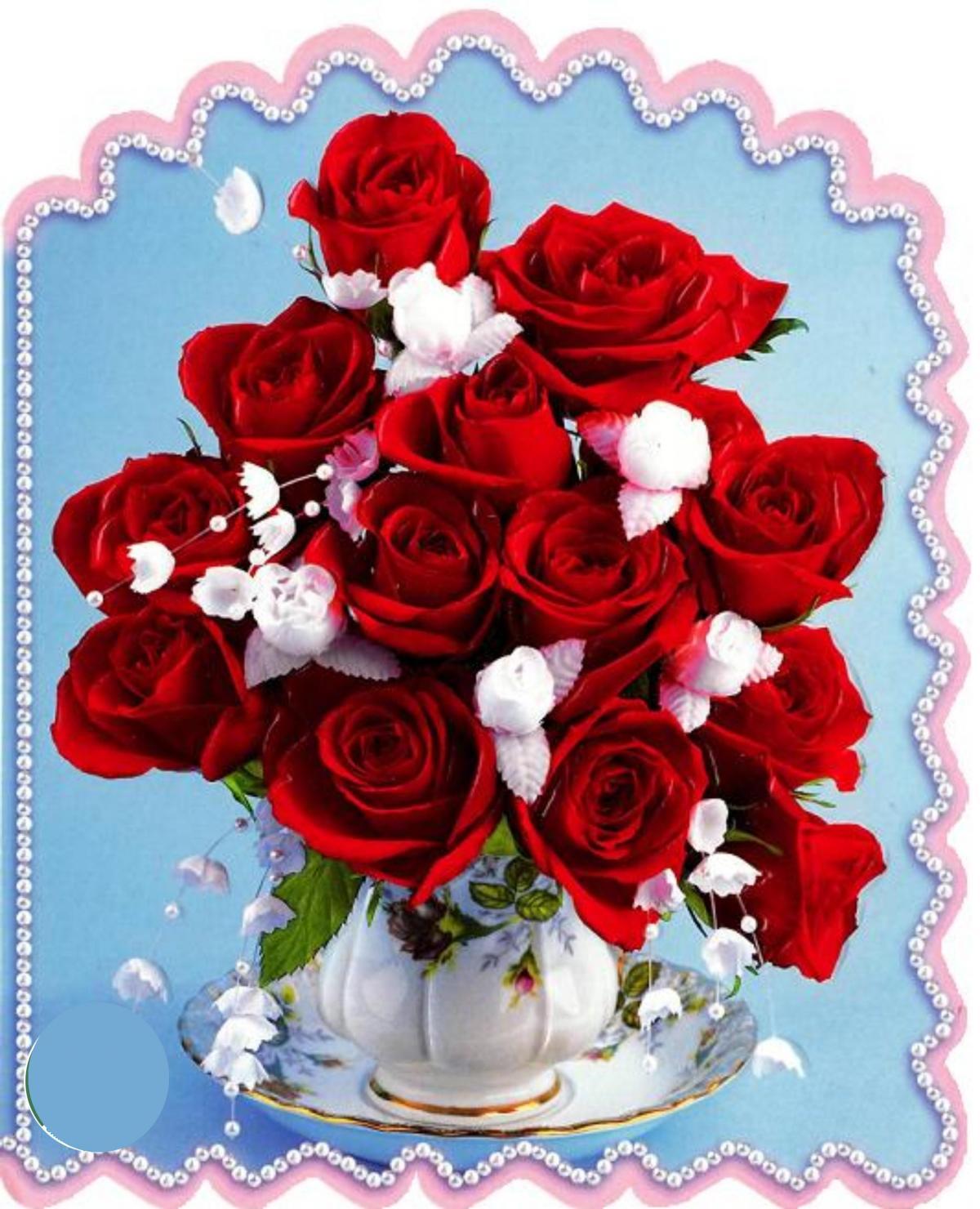 Поздравления с днем рождения папе на татарском 12
