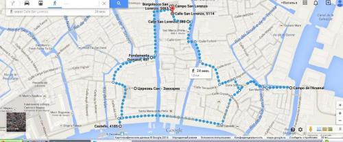 План Венеция 1.JPG