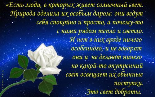 photo_1483509987.jpg