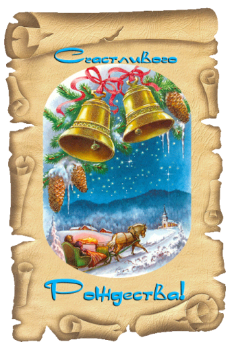 pictures_christmas_28_3.png