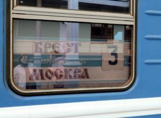ЕКАТЕРЕНБУРГ - МОСКА (192).JPG