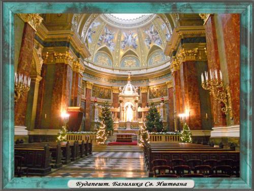 DSCN1941 Будапешт Базилика Св Иштвана.jpg