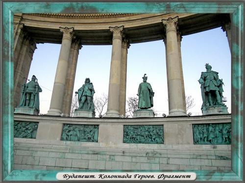 DSCN1863 Будапешт Колоннада Героев Фрагмент.jpg
