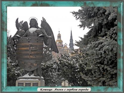DSCN2094 Кошице Ангел с гербом города.jpg