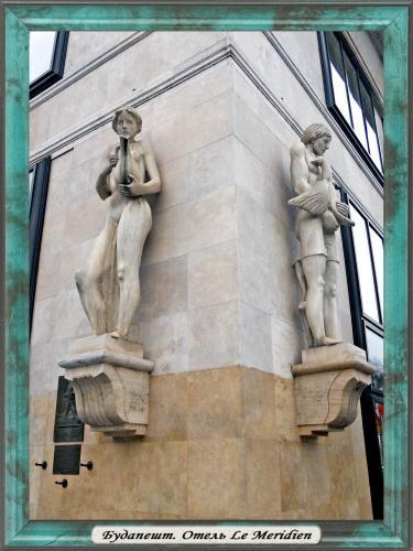 DSCN1935 Будапешт Le Meridien.jpg