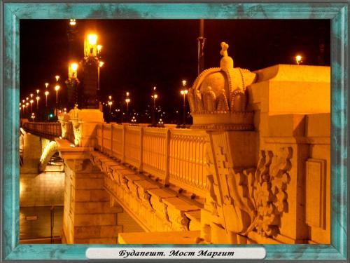 DSCN1995 Будапешт Мост Маргит.jpg