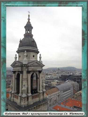 DSCN1953 Будапешт Вид с колокольни Базилики Св.jpg