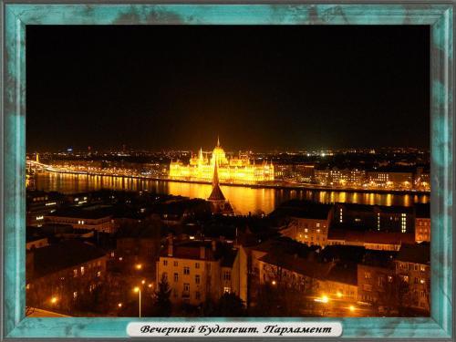 DSCN1913 Вечерний Будапешт.jpg