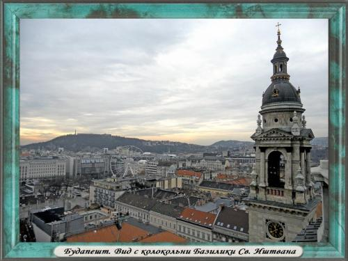 DSCN1967 Будапешт Вид с колокольни Базилики Св.jpg