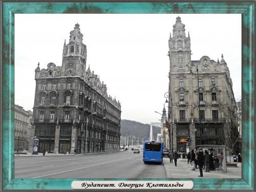 DSCN1972 Будапешт Дворцы Клотильды.jpg