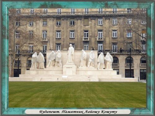 DSCN2033 Будапешт Памятник Лайошу Кошуту.jpg