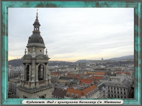 DSCN1951 Будапешт Вид с колокольни Базилики Св.jpg