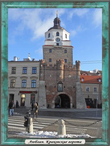 DSCN1838 Люблин Краковские ворота.jpg