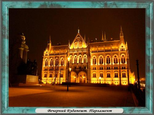 DSCN2002 Вечерний Будапешт Парламент.jpg