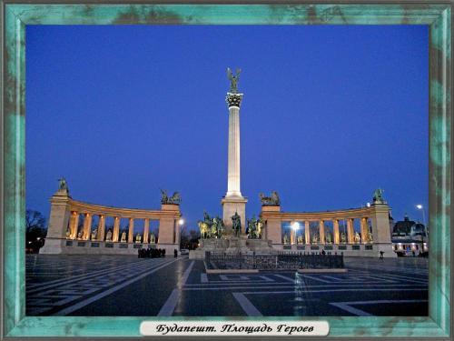 DSCN1884 Будапешт Площадь Героев.jpg